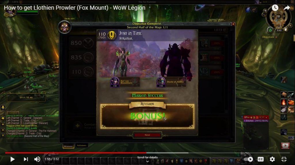 how to get llothien prowler mount bfa