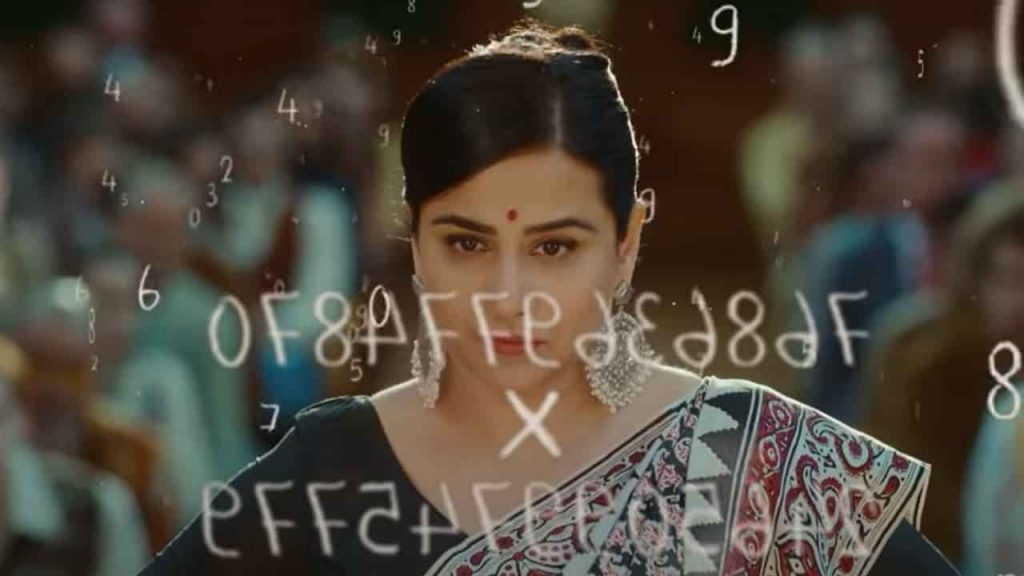 shakuntala devi full movie download tamilrockers