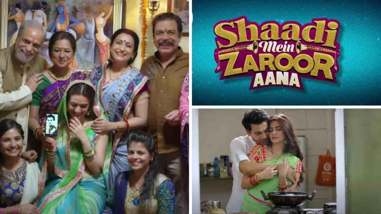 Shaadi mein zaroor aana full movie online dailymotion