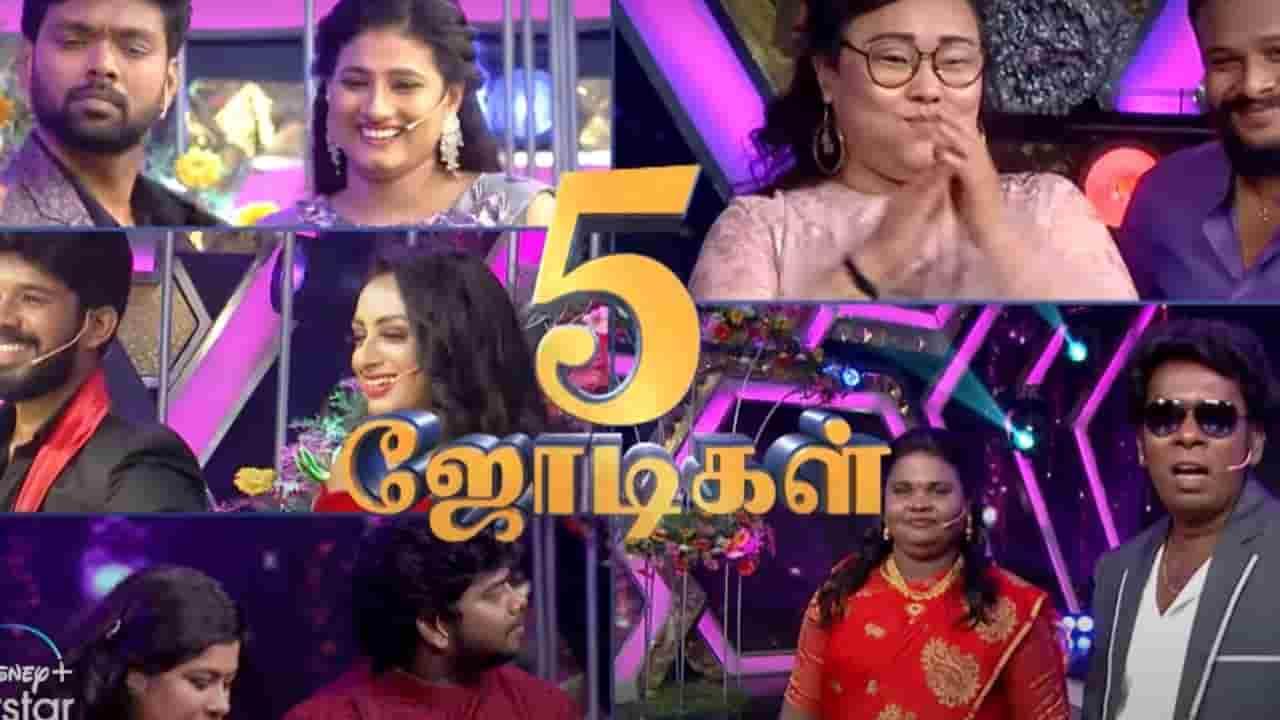 Mr and Mrs Chinnathirai Season 2 Winner