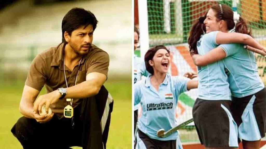 chak de india full movie download filmyzilla