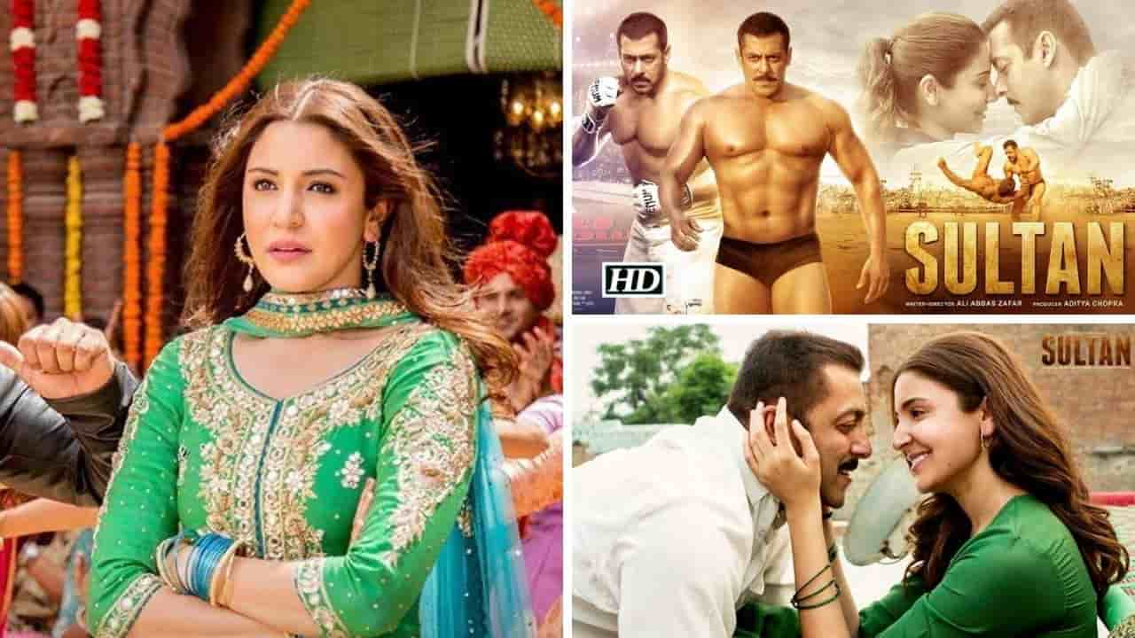 Sultan Full Movie Download Filmyzilla in Hindi 2016