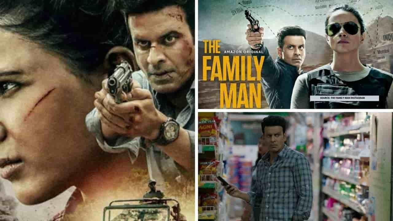 The family man web series download telegram link