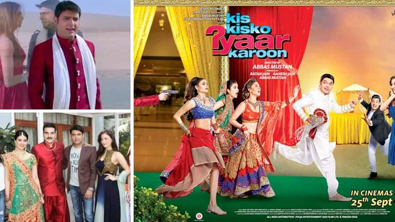 Kis Kisko Pyaar Karoon Full Movie Download