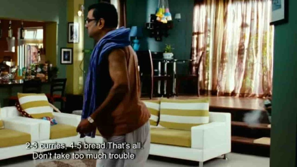 Atithi tum kab jaoge full movie hd 720p download khatrimaza
