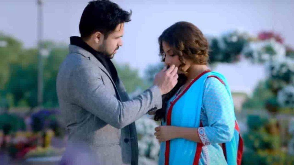 Hamari adhuri kahani full movie download hd 720p pagalworld