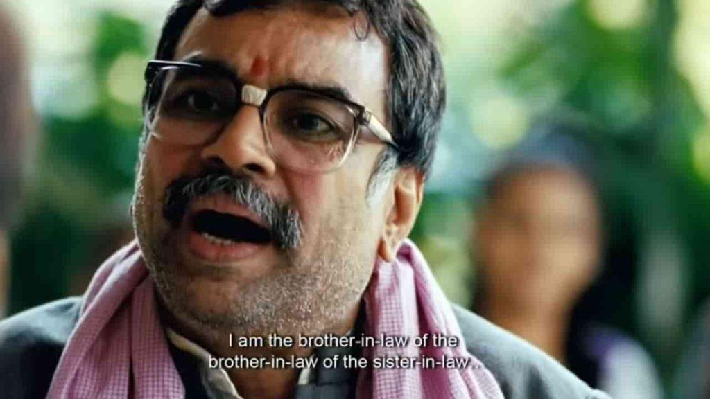 Atithi tum kab jaoge full movie hd 1080p download