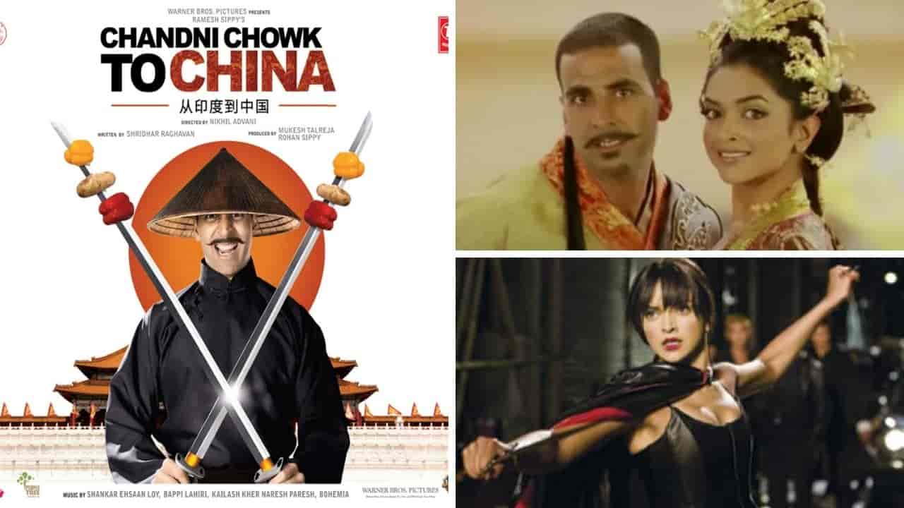 Chandni chowk to china full movie download pagalworld