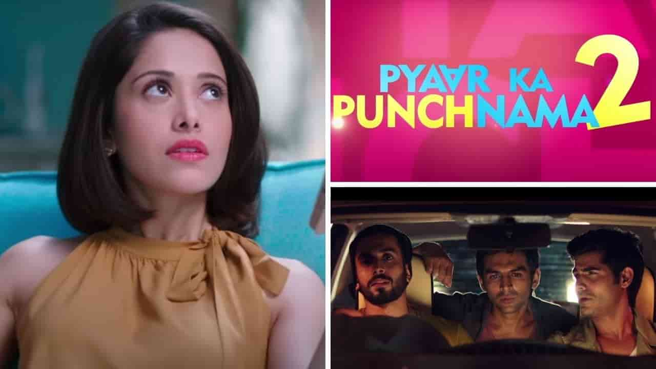 Pyaar ka punchnama 2 full movie download filmyzilla