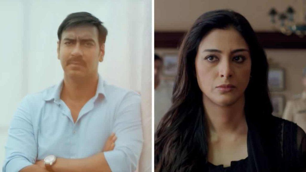 Drishyam 2013 full movie download in hindi filmyzilla 480p