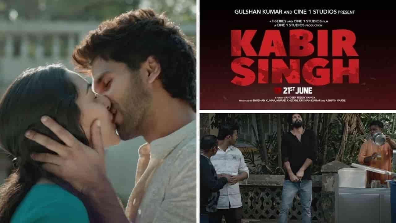 Kabir singh movie download pagalworld 1080p | Kabir singh full movie download hd 720p tamilrockers