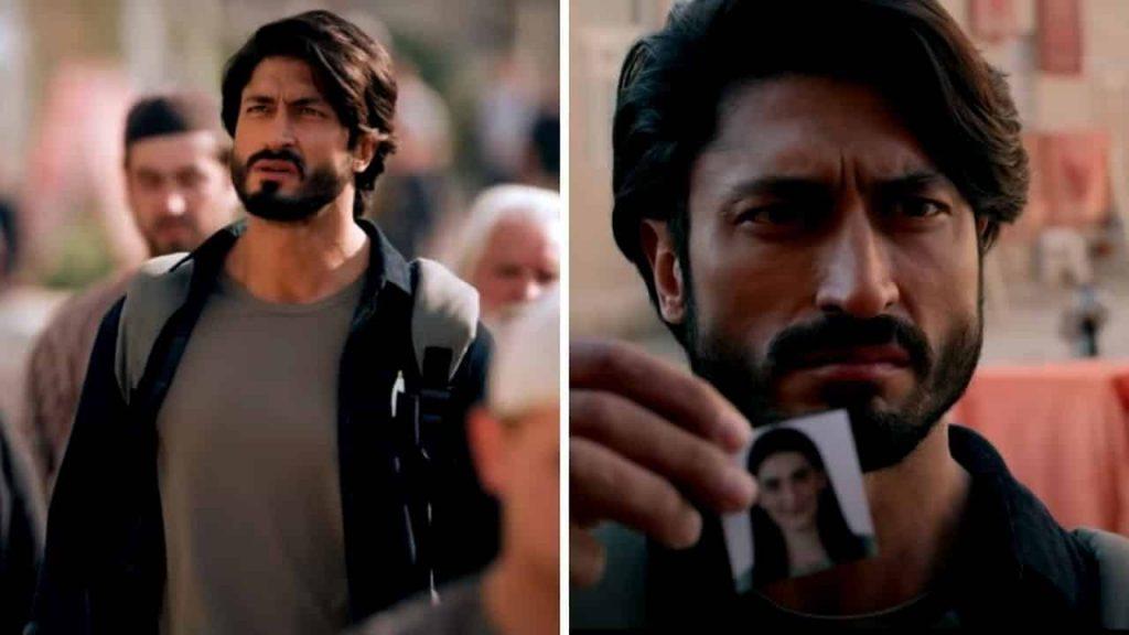 Khuda hafiz full movie download filmyzilla 1080p