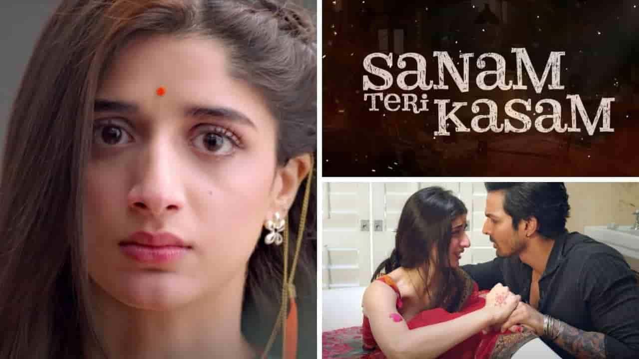 Sanam teri kasam full movie download pagalworld | Sanam teri kasam full movie free