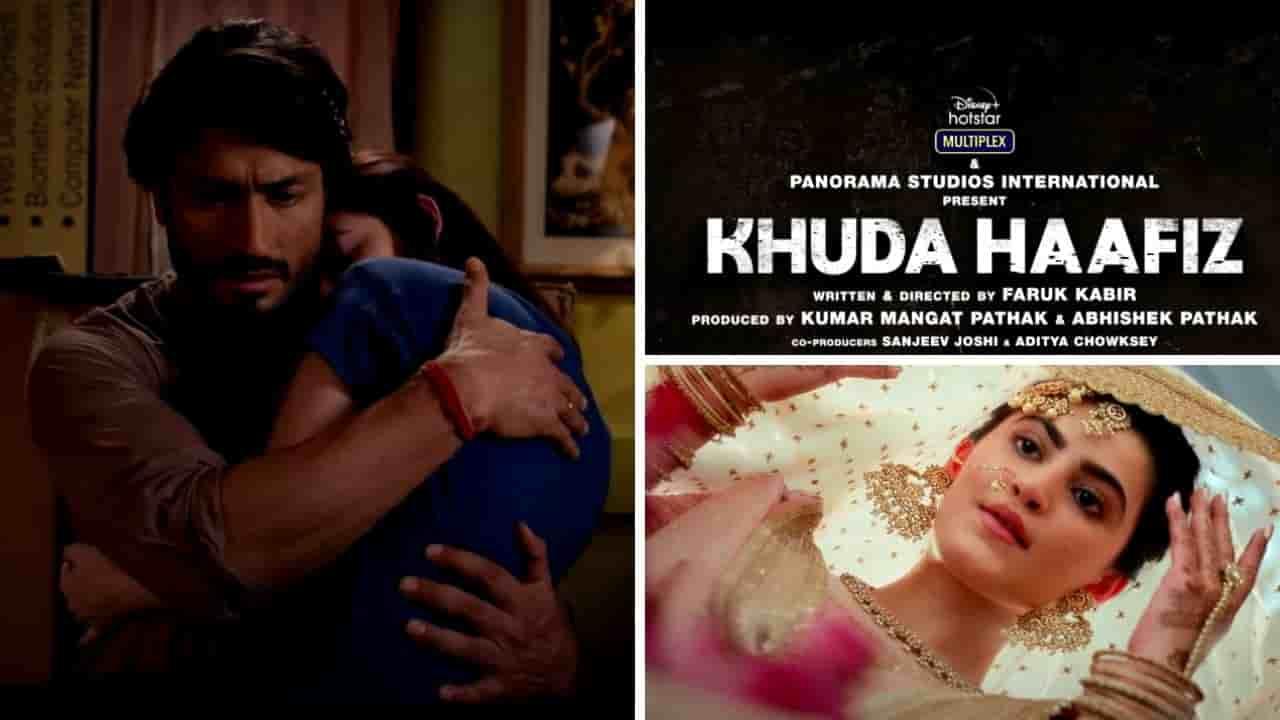Khuda hafiz full movie download filmyzilla | Khuda hafiz full movie download pagalworld