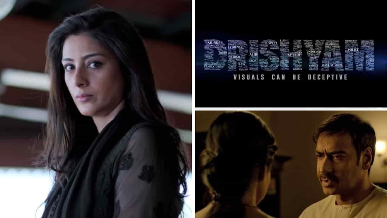 Drishyam full movie download in hindi filmyzilla | Drishyam movie download vidmate