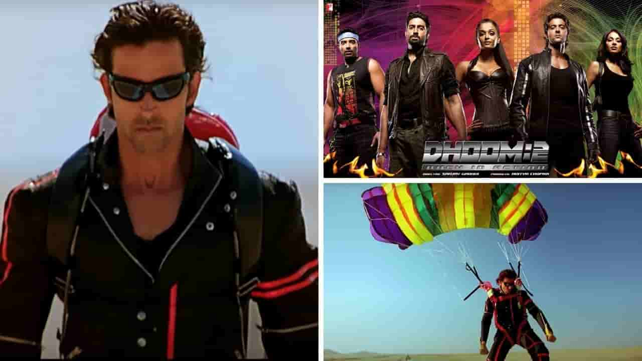 Dhoom 2 full movie download filmywap | Dhoom 2 full movie download mp4moviez