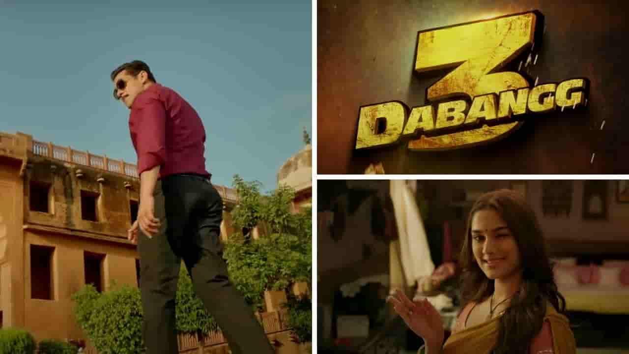 Dabangg 3 full movie download 480p filmyzilla | Dabangg 3 full movie download 123mkv