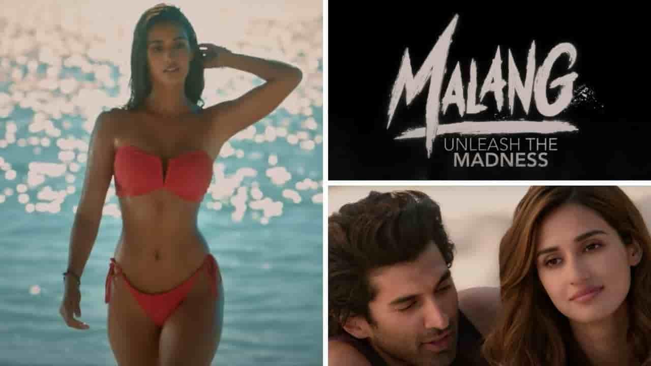 Malang full movie download filmyzilla | Malang full movie download worldfree4u