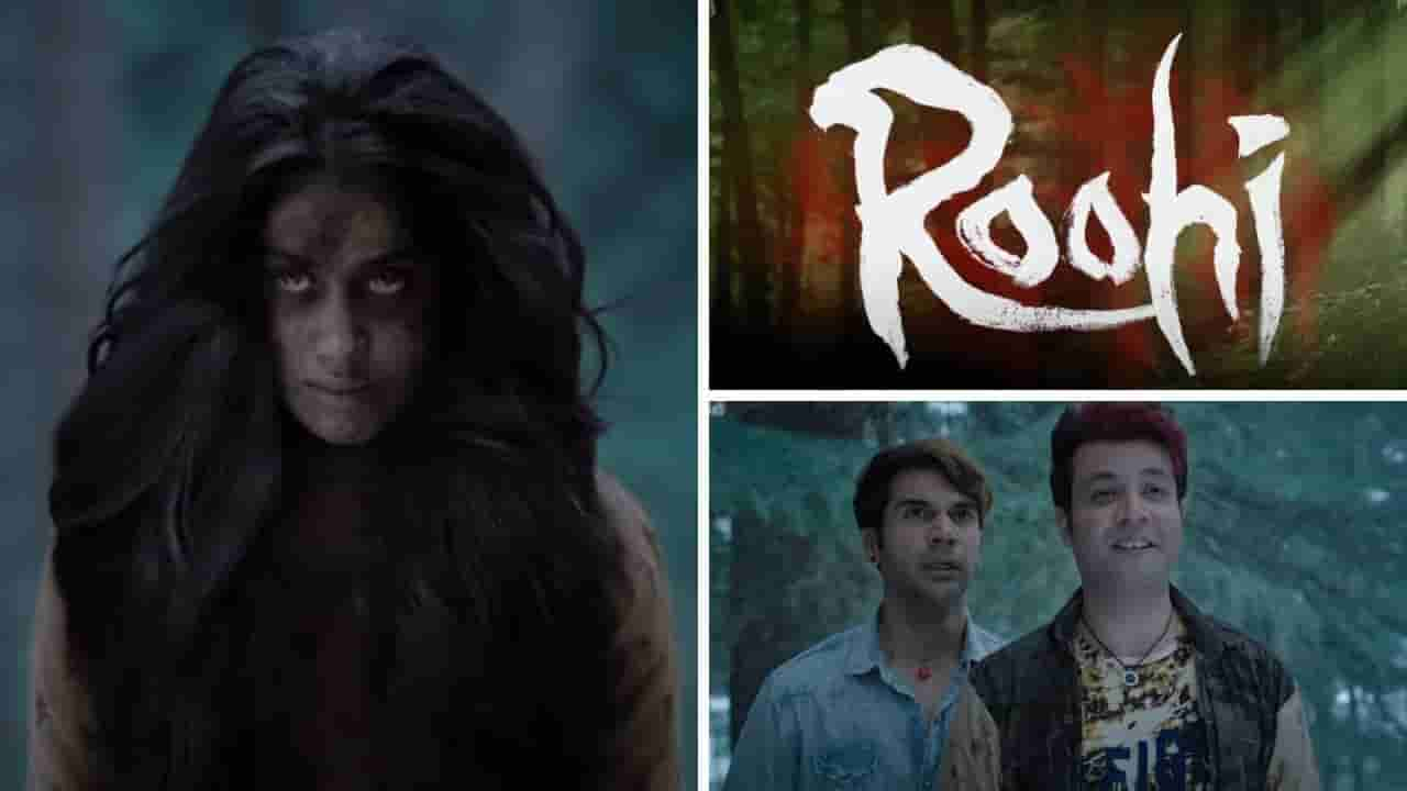 Roohi full movie download filmyzilla | Roohi full movie download 720p telegram link