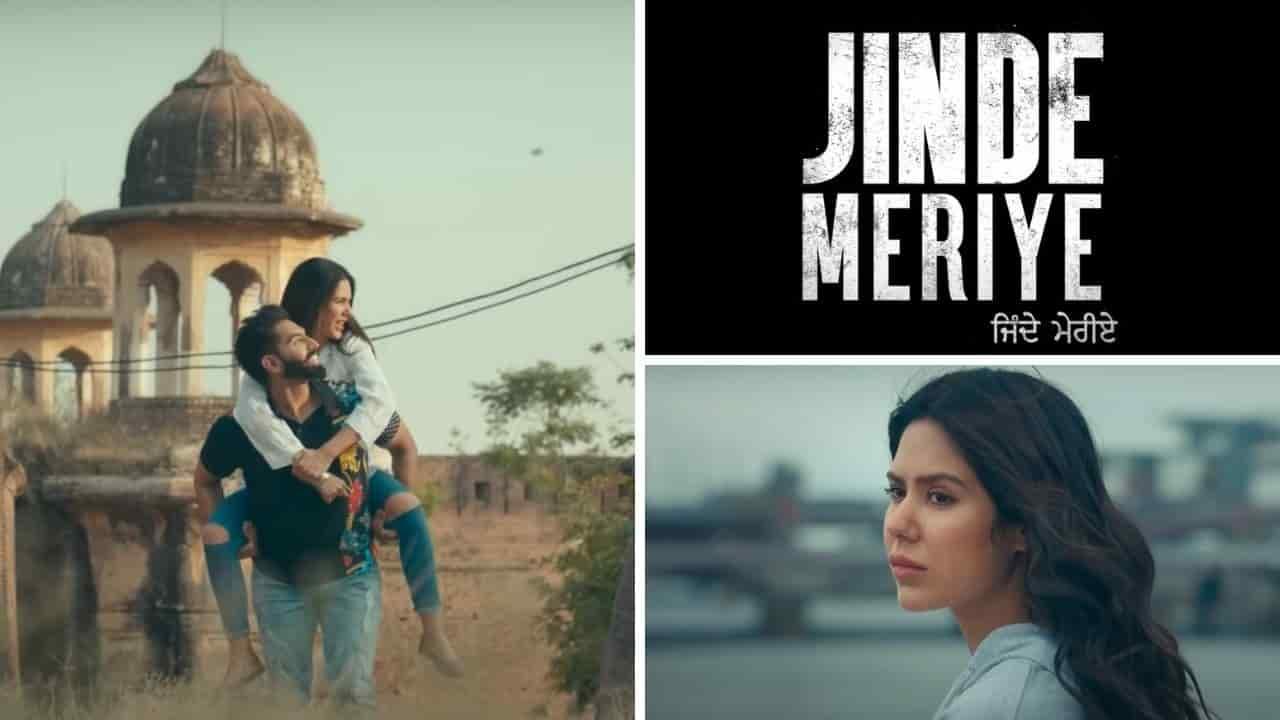Jinde meriye full movie download worldfree4u | Jinde meriye full movie download 720p filmywap filmyzilla filmyhit