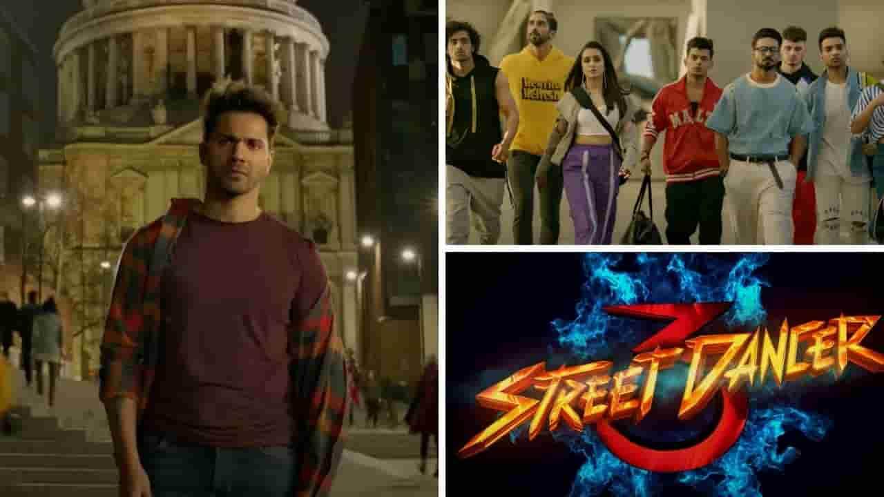 Street dancer 3d full movie download in hindi 480p filmyzilla | ABCD 3 full movie filmyzilla